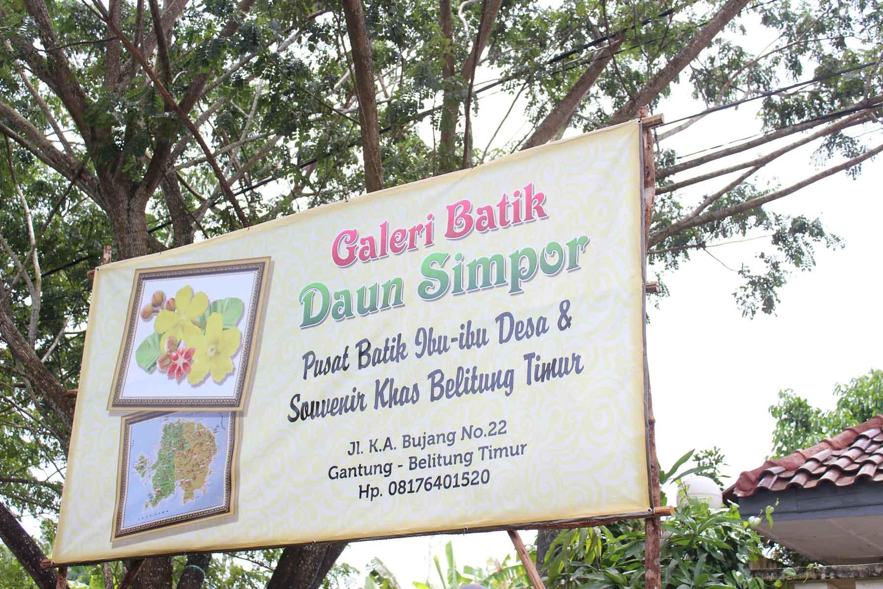 Souvenir Galeri Batik Daun Simpor